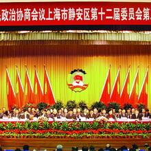 舞台幕布设计舞台幕布价格舞台背景幕布北京舞台幕布