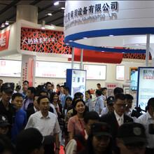 2016中国.广州厨房餐饮设备及用品展全新升级
