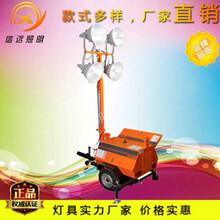 YMS8830工程应急大型移动照明灯,大范围照明升降灯,全方位移动照明灯塔