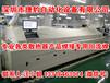 MDST专用多功能集成模块专用无铅回流焊,捷豹十温区散热器回流焊