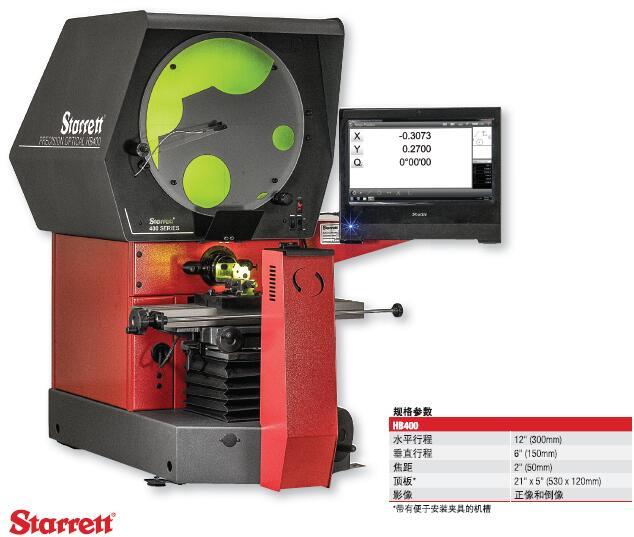 供应美国STARRETT光学投影仪VB400