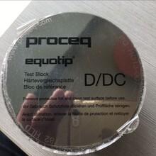 瑞士Proceq標準硬度試塊系列圖片