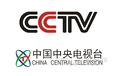 央视二套第一时间广告价目表?cctv2广告5秒多少钱?