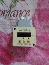 PFT-L4压力控制器图片