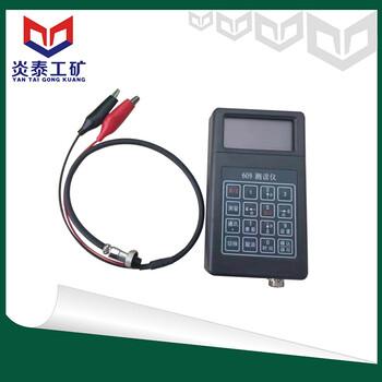 609振弦式頻率測讀儀讀數儀鋼筋計軸力計錨索計讀數儀