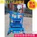 供应小型移动式砖机半自动水泥免烧砖机佩带6米输送机
