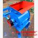 专业生产小型煤泥粉碎机移动式煤渣粉碎机佩带输送机操作简单