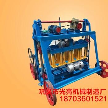 小型半自動移動磚機,單相電三相電空心水泥磚機,貨到付款