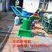供应小型移动式粉煤机立式煤渣粉碎机400煤泥粉碎机