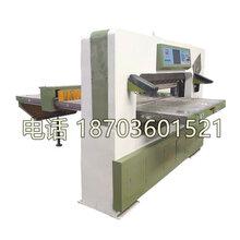 全自动程控液压封闭式数显切纸机多功能家用黄纸拉杆式裁纸机图片