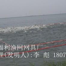 供应充气抬网.充气捕鱼网图片