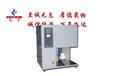 1400℃实验电炉宜兴菲亚实验电炉生产