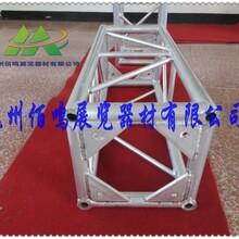 三角铝板型铝合金桁架铝板桁架灯光架铝板桁架厂