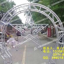 温州台州铝合金舞台桁架演出桁架truss架