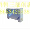 創惠立式暗裝風機盤管廠家、價格、型號
