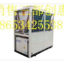 供应超低温空气源热泵吉林价格