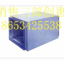 创惠zg型阻性管式消声器厂家、价格、型号行情趋势