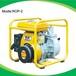 勤达ROP-2汽油抽水泵