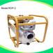 勤达ROP-2农用水泵