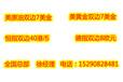 秦皇岛国际期货开户流程