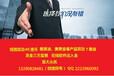 惠州恒指开户有什么要求