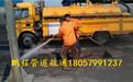 金华专业管道堵塞疏通清洗化粪池清理隔油池清理