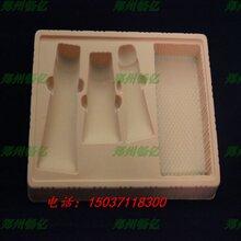 供应吸塑内托,吸塑毛托,pvc吸塑托盘,pvc吸塑产品,pvc吸塑包装