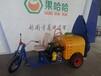 果哈哈自走式果园打药机最新推广产品G6T自走式果树打药机