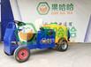果哈哈G6S自走式果园喷雾机