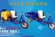果哈哈G6D自走式果园喷雾机