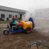 第七代自走式果园喷雾