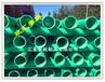 供应玻璃钢管电力穿线管