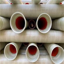 山西MFPT电缆保护管185内径MFPT塑钢复合管厂家生产图片