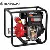 3寸高扬程柴油自吸抽水泵SHL30CG