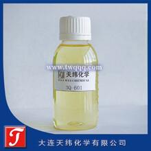 異噻唑啉酮CIT/MIT-14卡松防腐劑3Q-601圖片