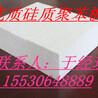 硅质聚苯板优质硅质板厂家直销硅质板