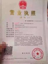 注册证券投资咨询公司转让北京某某证券咨询公司