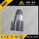 特价原厂小松PC130-7回转立轴小松130-7回转配件