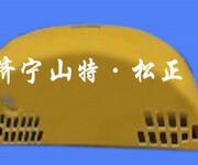 热销特价小松220-7发动机护罩小松220-7引擎盖图片