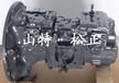 陕西汉中勉县小松210-7液压泵总成小松210-7大泵