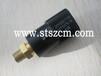 纯正特惠小松450-7压力传感器小松400-7增压器传感器6217-81-9240