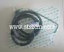 专用小松240-8空调管小松240-8压缩机管20Y-810-1321