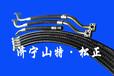 1根起订原厂进口小松240-8大臂管子小松240-8动臂管子20Y-62-13570
