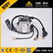 新疆小松PC360启动马达继电器KD0-25000-8332