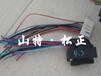 云南小松200-8显示屏线束小松200-8显示器线束