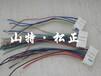 快速发货小松200-7显示屏连接线小松200-7显示屏插头