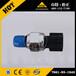 原车小松200-8高压传感器小松210-8高压传感器