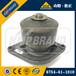 小松WA380-6水泵6754-61-1100內蒙古興安盟