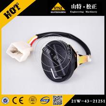 黑龙江鸡西小松380-3油位传感器7861-92-4810