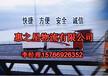 惠州到上海物流公司